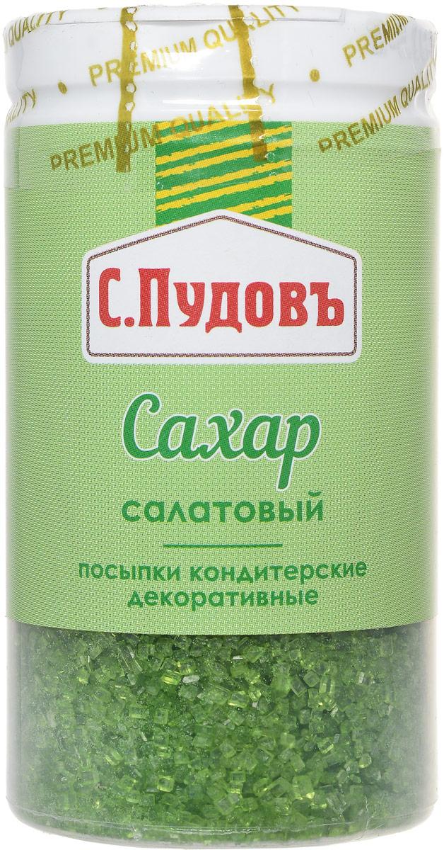 Пудовъ посыпки сахар салатовый, 65 г