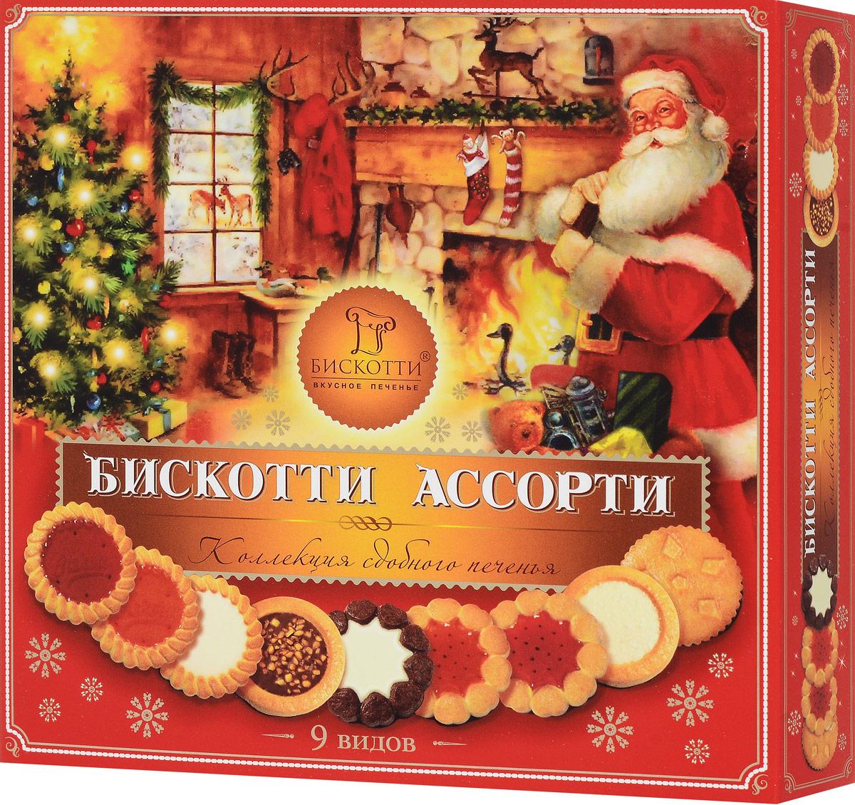 Бискотти Ассорти печенье сдобное, 345 г (9 видов)ищд205рНабор сдобного печенья Бискотти Ассорти из девяти видов печенья порадует всех любительниц сладкого. Продукция упакована в презентабельно оформленную коробочку. Идеальный подарочный вариант. В набор входит: - Бискотти с кремом - печенье сдобное с кремовой начинкой, глазированное; - Бискотти с орехом - печенье сдобное с шоколадно-ореховой начинкой, декорированное дробленым орехом, обжаренным в карамели, глазированное; - Бискотти с кокосом - печенье сдобное с кокосовой начинкой, декорированное мякотью кокосового ореха, глазированное; - Бискотти с вишневым мармеладом; - Бискотти с апельсиновым мармеладом; - Бискотти Шокко - печенье сдобное рассыпчатое, глазированное; - Бискотти Ноттэ - печенье сдобное с кремовой начинкой, шоколадное тесто, глазированное. Уважаемые клиенты! Обращаем ваше внимание на то, что упаковка может иметь несколько видов дизайна. Поставка осуществляется в зависимости от наличия на складе.