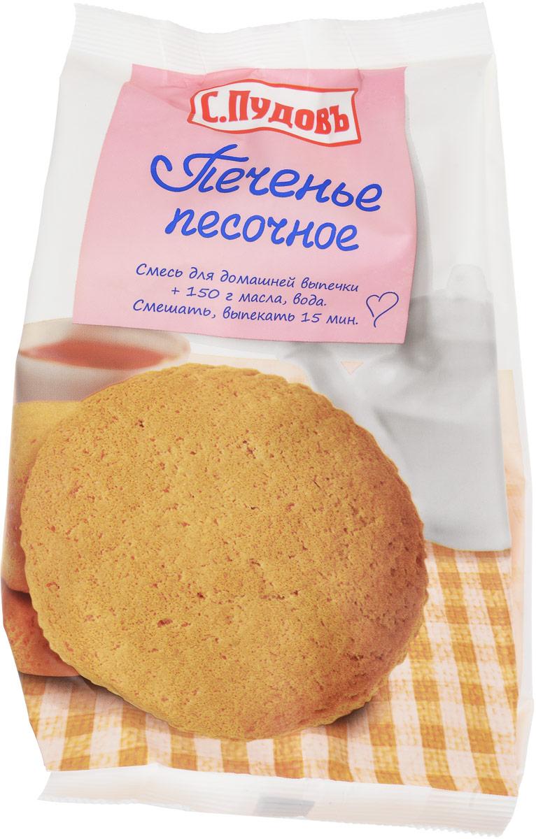 Пудовъ печенье песочное, 400 г
