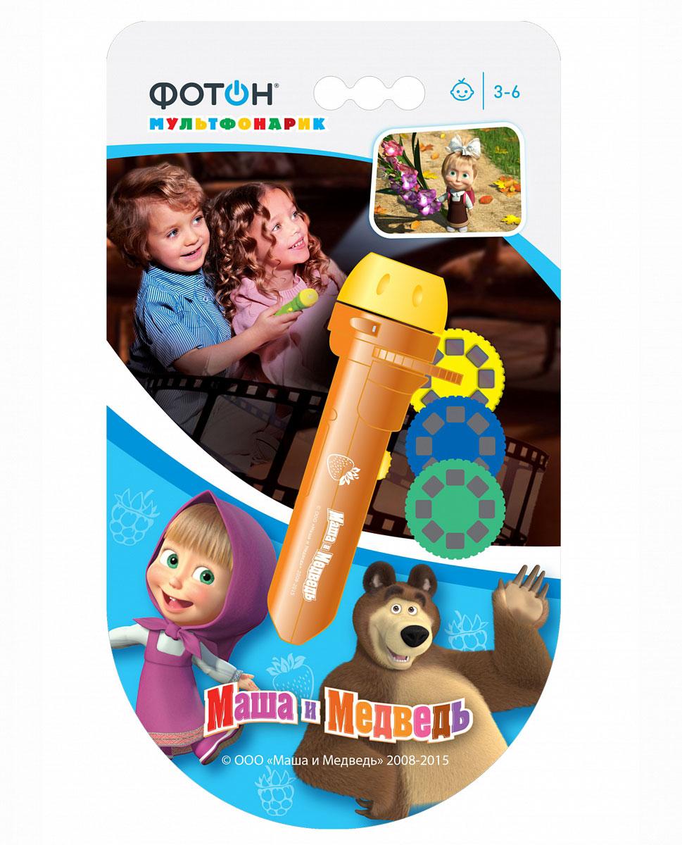 Фотон Мультфонарик с дисками Маша и Медведь цвет оранжевый