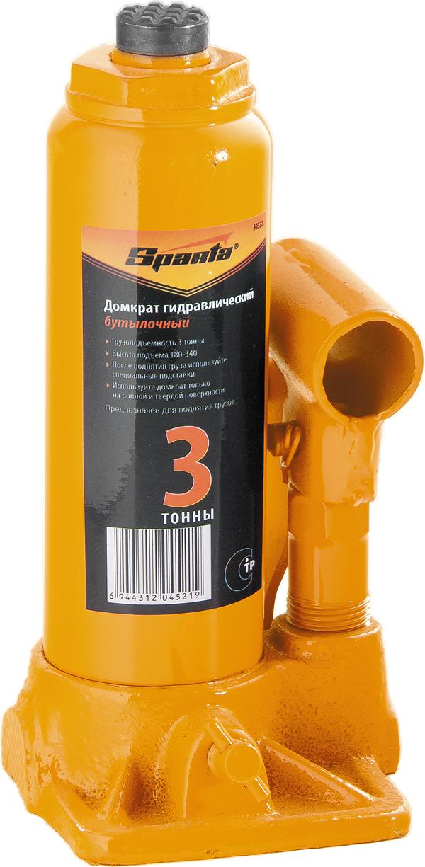 Домкрат гидравлический бутылочный Sparta, 5 т, высота подъема 195-380 мм50323Гидравлический домкрат SPARTA предназначен для подъема груза массой до 5 тонн. Домкрат является незаменимым инструментом в автосервисе, часто используется при проведении ремонтно-строительных работ. Минимальная высота подхвата домкрата SPARTA составляет 19,5 см. Максимальная высота, на которую домкрат может поднять груз, составляет 38 см. Этой высоты достаточно для установки жесткой опоры под поднятый груз и проведения ремонтных работ. ВНИМАНИЕ! Домкрат не предназначен для длительного поддерживания груза на весу либо для его перемещения. Перед подъемом убедитесь, что груз распределен равномерно по центру опорной поверхности домкрата. Масса поднимаемого груза не должна превышать массу, указанную производителем. Домкрат во время работы должен быть установлен на горизонтальной ровной и твердой поверхности. После поднятия груза необходимо использовать специальные стойки-подставки для его поддерживания. Запрещается производить любого вида работы под поднятым грузом при отсутствии...
