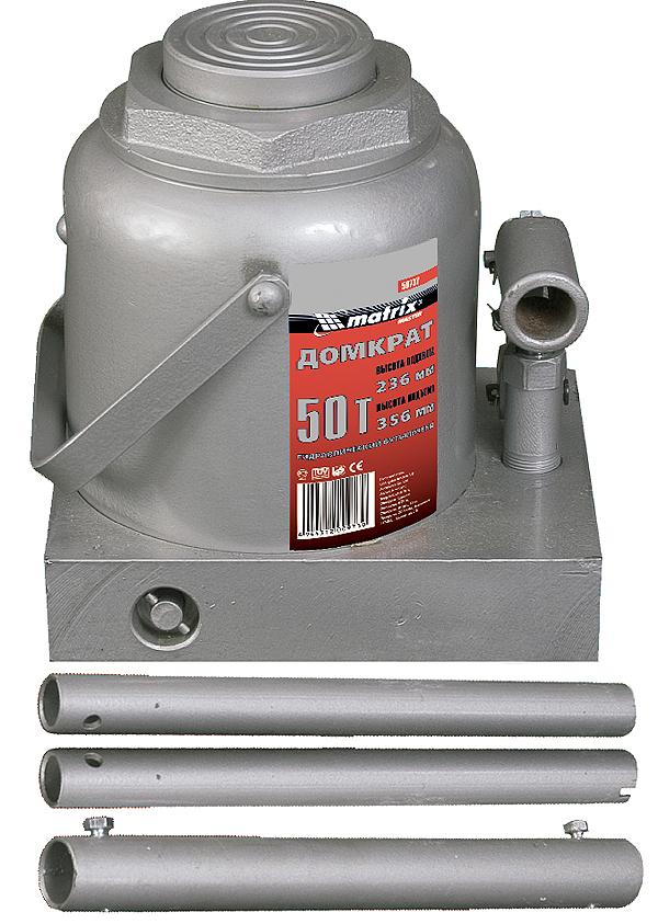 Домкрат гидравлический бутылочный Matrix, 3 т, высота подъема 194–372 мм50717Гидравлический домкрат MATRIX MASTER с клапаном безопасности предназначен для подъема груза массой до 3 тонн. Домкрат является незаменимым инструментом в автосервисе, часто используется при проведении ремонтно-строительных работ. Минимальная высота подхвата домкрата MATRIX MASTER составляет 19,4 см. Максимальная высота, на которую домкрат может поднять груз, составляет 37,2 см. Этой высоты достаточно для установки жесткой опоры под поднятый груз и проведения ремонтных работ. Клапан безопасности предотвращает подъем груза, масса которого превышает массу заявленную производителем. ВНИМАНИЕ!Домкрат не предназначен для длительного поддерживания груза на весу либо для его перемещения. Перед подъемом убедитесь, что груз распределен равномерно по центру опорной поверхности домкрата. Масса поднимаемого груза не должна превышать массу, указанную производителем. Домкрат во время работы должен быть установлен на горизонтальной ровной и твердой поверхности. После поднятия груза необходимо...