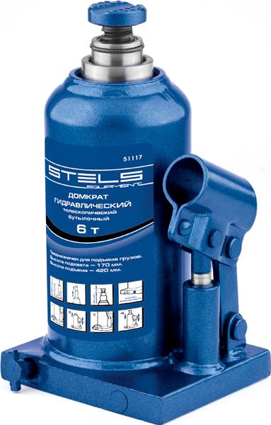 Домкрат гидравлический бутылочный телескопический Stels, 2 т, высота подъема 170–380 мм51115Гидравлический домкрат с телескопическим механизмом STELS предназначен для подъема груза массой до 2 тонн. Домкрат является незаменимым инструментом в автосервисе, часто используется при проведении ремонтно-строительных работ. Минимальная высота подхвата домкрата STELS составляет 17 см. Максимальная высота подъема благодаря телескопическому механизму составляет 38 см. Клапан безопасности предотвращает подъем груза, масса которого превышает массу заявленную производителем. Модели STELS выполнены на стальном основании.ВНИМАНИЕ! Домкрат не предназначен для длительного поддерживания груза на весу либо для его перемещения. Перед подъемом убедитесь, что груз распределен равномерно по центру опорной поверхности домкрата. Масса поднимаемого груза не должна превышать массу, указанную производителем. Домкрат во время работы должен быть установлен на горизонтальной ровной и твердой поверхности. После поднятия груза необходимо использовать специальные стойки-подставки для его поддерживания....