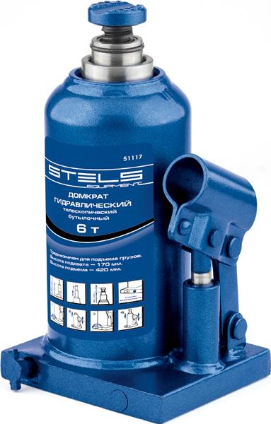 Домкрат гидравлический бутылочный телескопический Stels, 10 т, высота подъема 170–430 мм51119Гидравлический домкрат с телескопическим механизмом STELS предназначен для подъема груза массой до 10 тонн. Домкрат является незаменимым инструментом в автосервисе, часто используется при проведении ремонтно-строительных работ. Минимальная высота подхвата домкрата STELS составляет 17 см. Максимальная высота подъема благодаря телескопическому механизму составляет 43 см. Клапан безопасности предотвращает подъем груза, масса которого превышает массу заявленную производителем. Модели STELS выполнены на стальном основании. ВНИМАНИЕ! Домкрат не предназначен для длительного поддерживания груза на весу либо для его перемещения. Перед подъемом убедитесь, что груз распределен равномерно по центру опорной поверхности домкрата. Масса поднимаемого груза не должна превышать массу, указанную производителем. Домкрат во время работы должен быть установлен на горизонтальной ровной и твердой поверхности. После поднятия груза необходимо использовать специальные стойки-подставки для его поддерживания....