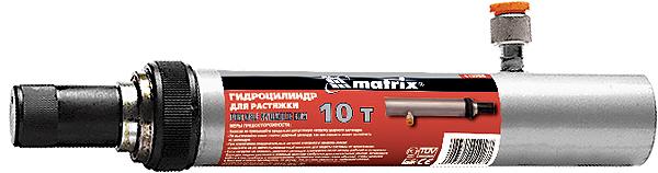 Цилиндр гидравлический Matrix для 10-тонной растяжки513265Гидравлический цилиндр применяется в комплекте с набором для растяжки и рихтовки металлоконструкций (51314, 51320, 51340, 51334, 51345) и поставляется к ним как запасная часть. Создаваемые усилия: для модели 51326-10 т, для модели 51328- 4 т.