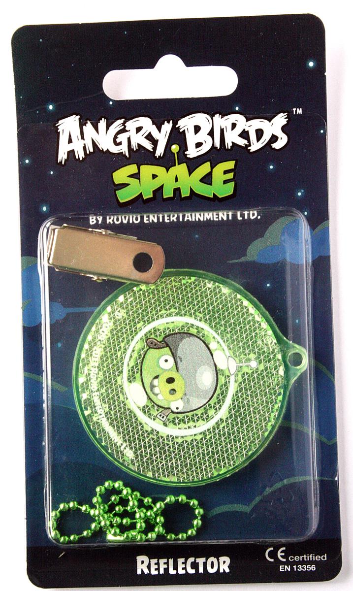Световозвращатель пешеходный Coreflect Angry Birds Space Круг, цвет: зеленый123884Пешеходный светоотражатель — это серьезное средство безопасности на дороге. Использование светоотражателей позволяет в десятки раз сократить количество ДТП с участием пешеходов в темное время суток. Светоотражатель крепится на одежду и обладает способностью к направленному отражению светового потока. Благодаря такому отражению, водитель может вовремя заметить пешехода в темноте, даже если он стоит или двигается по обочине. А значит, он успеет среагировать и избежит возможного столкновения.