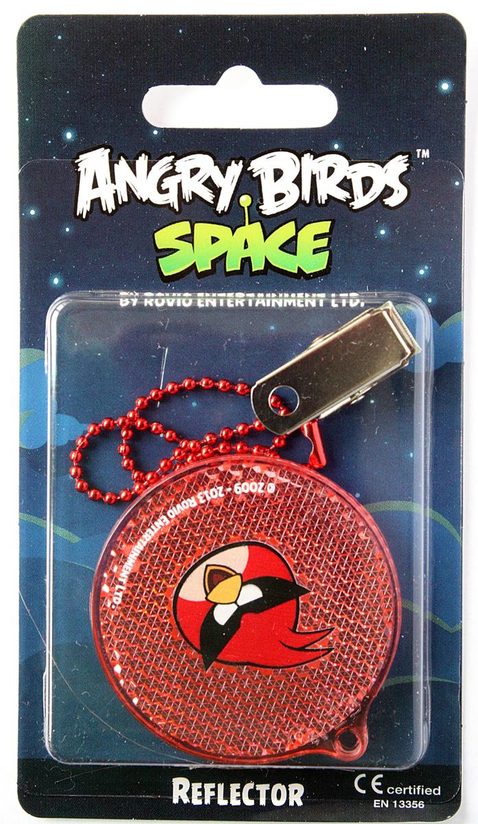 Световозвращатель пешеходный Coreflect Angry Birds Space Круг, цвет: красный123885Пешеходный светоотражатель — это серьезное средство безопасности на дороге. Использование светоотражателей позволяет в десятки раз сократить количество ДТП с участием пешеходов в темное время суток. Светоотражатель крепится на одежду и обладает способностью к направленному отражению светового потока. Благодаря такому отражению, водитель может вовремя заметить пешехода в темноте, даже если он стоит или двигается по обочине. А значит, он успеет среагировать и избежит возможного столкновения.