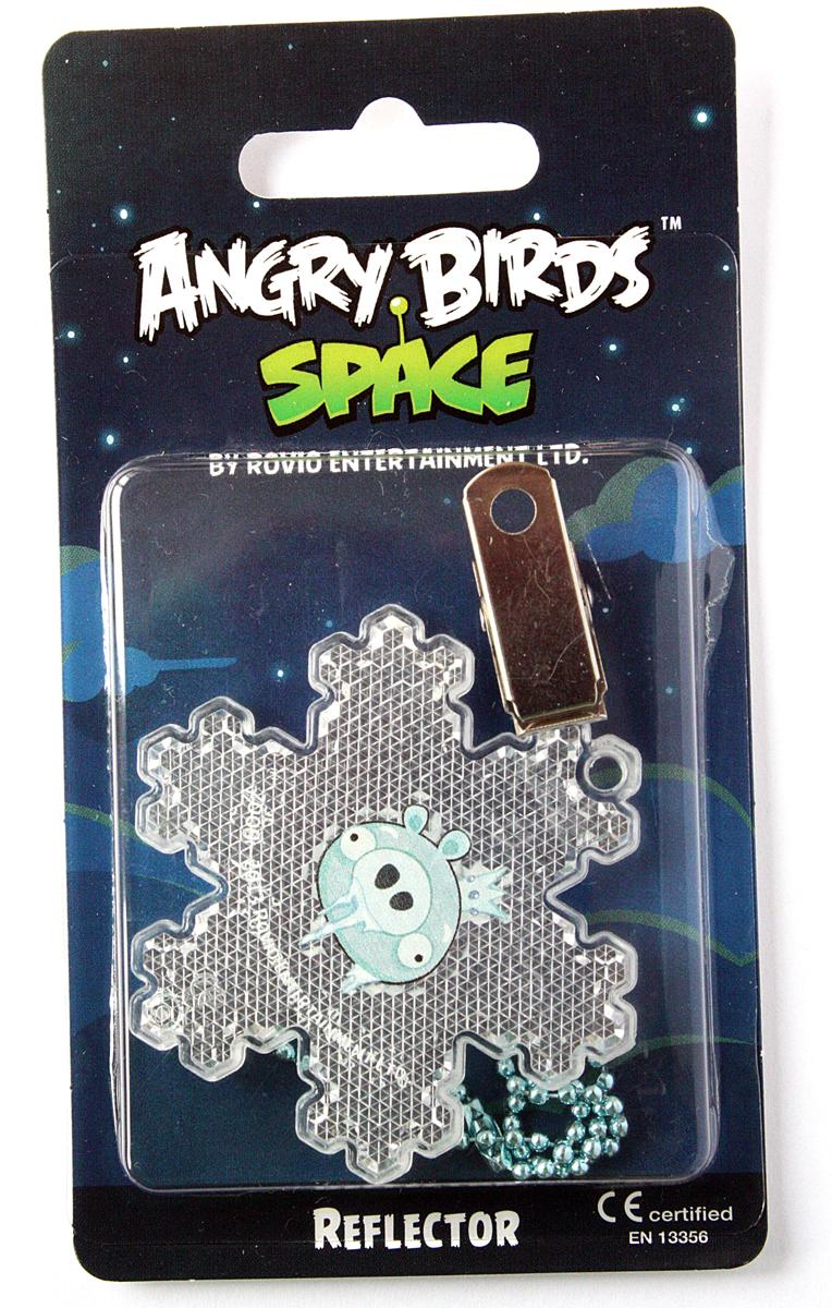 Световозвращатель пешеходный Coreflect Angry Birds Space Снежинка, цвет: белый123886Пешеходный светоотражатель — это серьезное средство безопасности на дороге. Использование светоотражателей позволяет в десятки раз сократить количество ДТП с участием пешеходов в темное время суток. Светоотражатель крепится на одежду и обладает способностью к направленному отражению светового потока. Благодаря такому отражению, водитель может вовремя заметить пешехода в темноте, даже если он стоит или двигается по обочине. А значит, он успеет среагировать и избежит возможного столкновения.