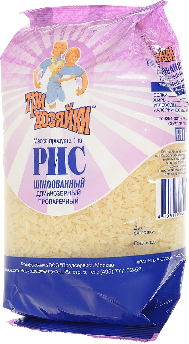 Три хозяйки рис пропаренный, 1 кг2407Рис пропаренный Три хозяйки сохраняет в себе большое количество (до 80%) витаминов и минеральных веществ по сравнению с обычным рисом, а после варки всегда становится рассыпчатым и вкусным.