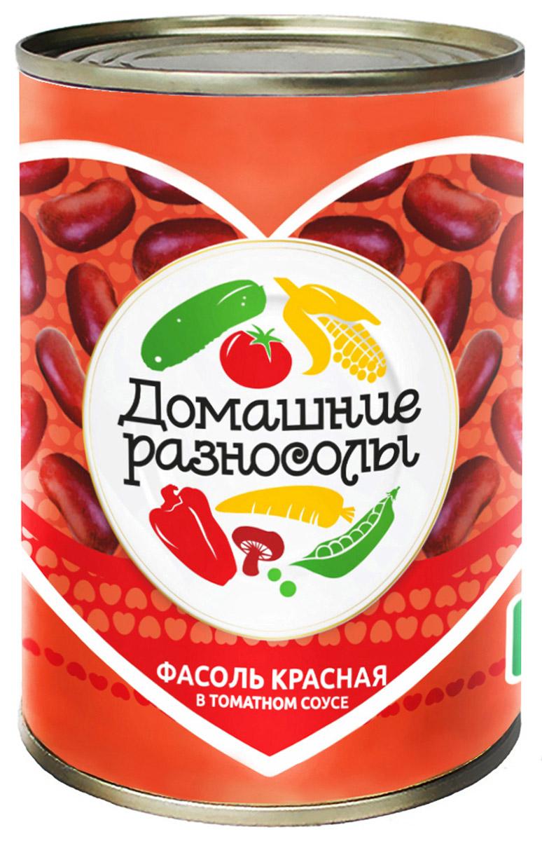 Домашние разносолы фасоль красная в томатном соусе, 425 мл 0303111051110001