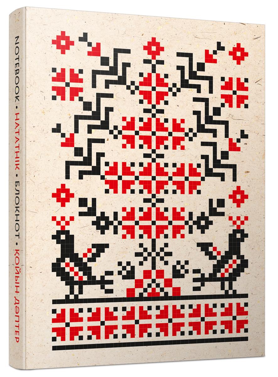Попурри Блокнот Вышиванка цветы и птицы 80 листов в клетку/линейку4810764001375Блокнот Попурри Вышиванка цветы и птицы формата A6 со сшитым переплетом отлично подойдет для записи важной информации. Обложка выполнена из высококачественного картона. Блокнот, включающий 80 листов, разделен на блоки со страницами в клетку и линейку.