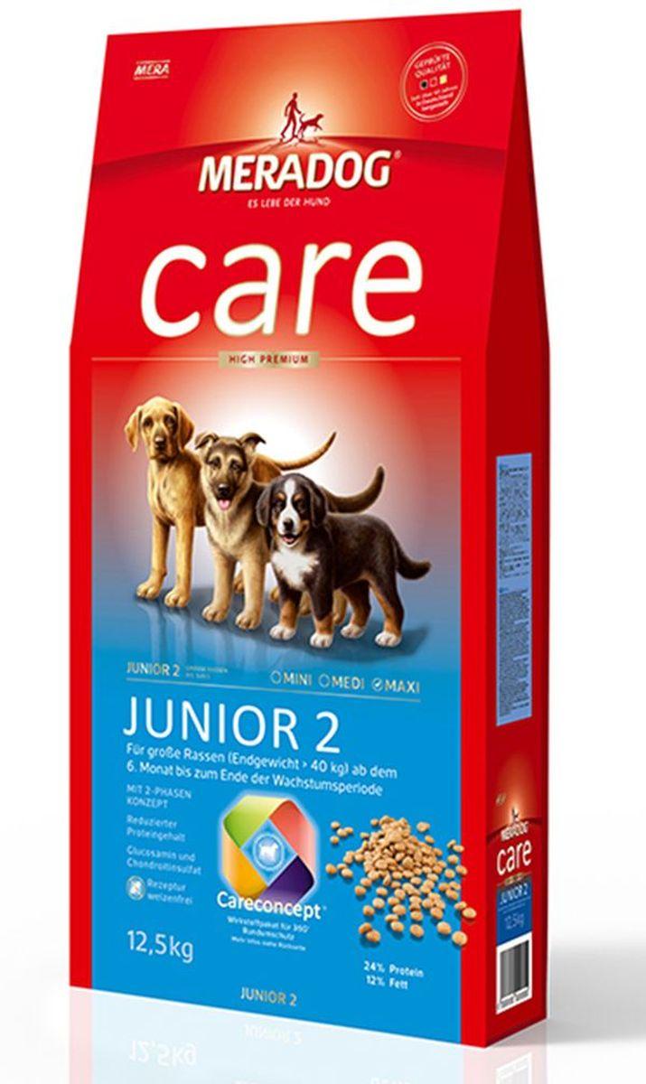 Корм сухой Meradog Junior 2 High Premium, для щенков с 6 месяцев, 12,5 кг50550Для щенков крупных пород с 6 месяцев и до конца периода роста. Пониженное содержание протеина по сравнению с кормом Junior 1. Высококачественный порошок из мяса моллюсков для хрящей и суставов. Пребиотический инулин и бета-глюканы Масло лосося.