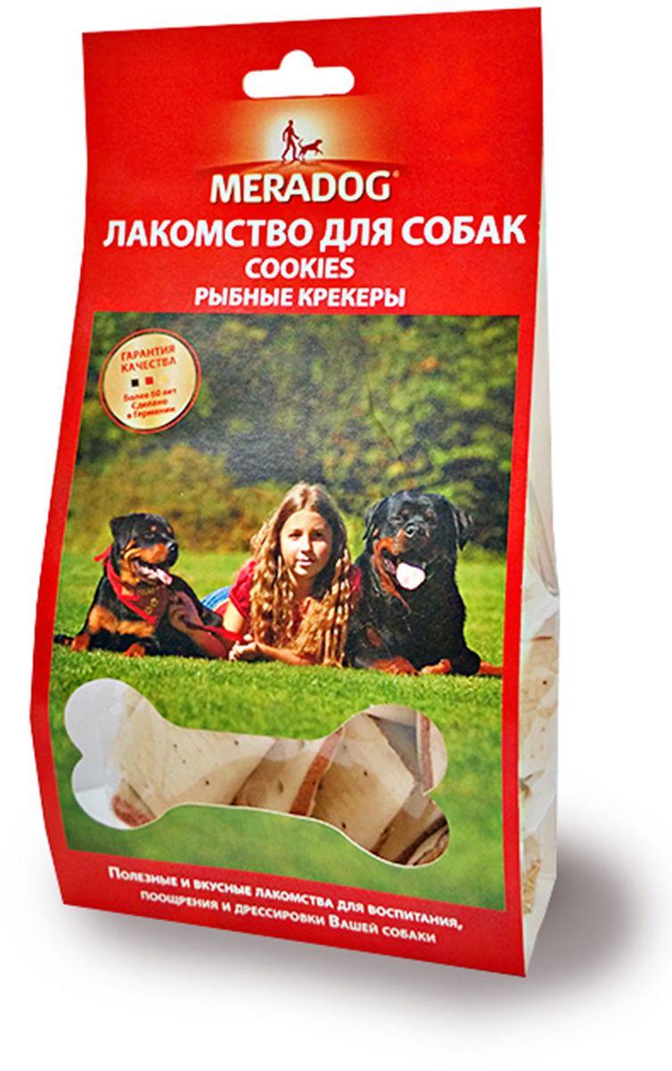 Лакомство для собак Meradog Cookies, рыбные крекеры, 150 г949010Печенье (лакомства) для собак. Как вознаграждение, а также дополнение к основному рациону собак