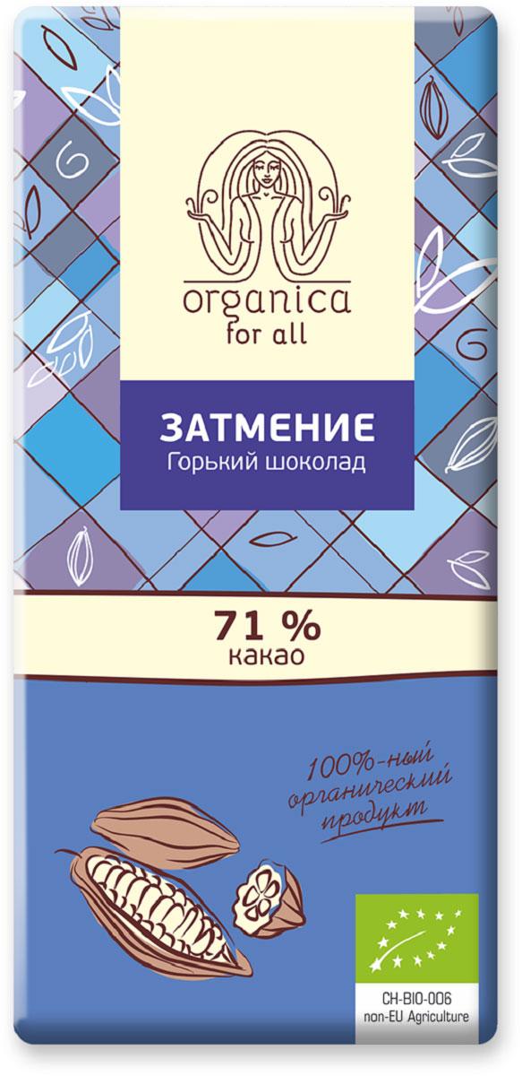 Organica for all Затмение швейцарский органический горький шоколад , 71% какао, 100 г2971Швейцарский БИО шоколад Organica for all - культовая сладость, лучшее в мире съедобное золото. Восхищает исключительно тонким ароматом и изумительным вкусом, постепенно раскрывающимся богатой палитрой оттенков и надолго оставляющим восхитительное послевкусие. Шоколад мягко тает во рту, мгновенно заряжая превосходным настроением на целый день.