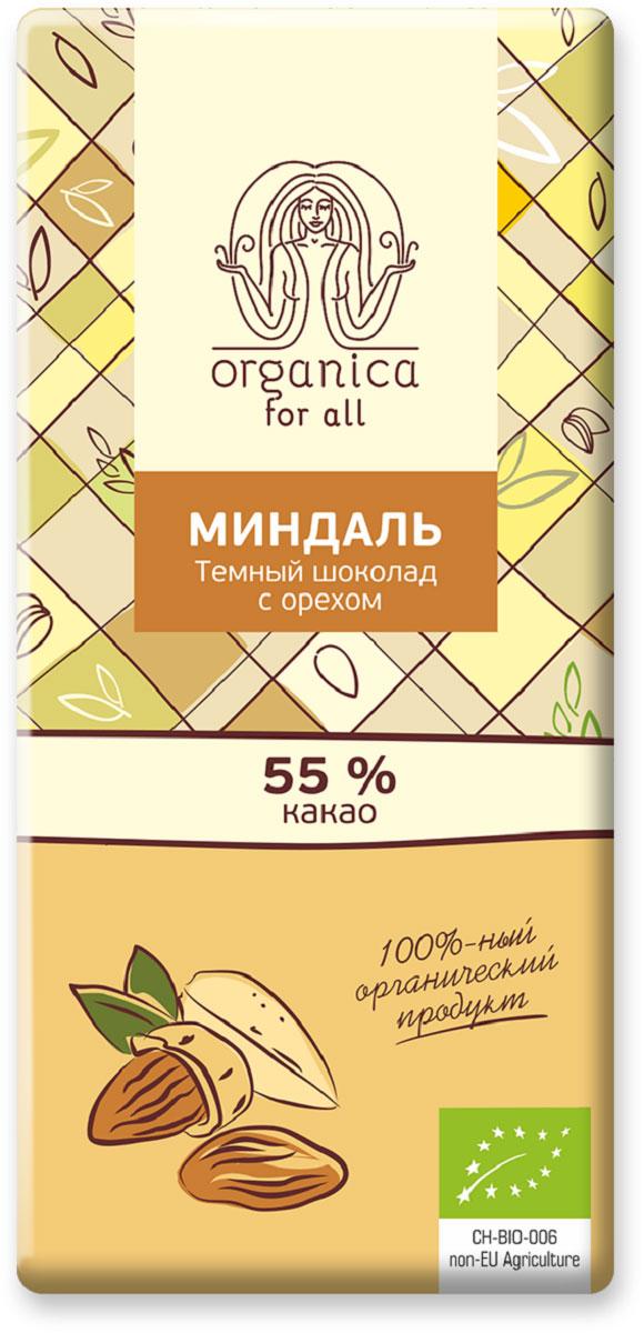 Organica for all Миндаль швейцарский органический темный шоколад с орехом, 55% какао, 100 г2972Швейцарский БИО шоколад Organica for all - культовая сладость, лучшее в мире съедобное золото. Восхищает исключительно тонким ароматом и изумительным вкусом, постепенно раскрывающимся богатой палитрой оттенков и надолго оставляющим восхитительное послевкусие. Шоколад мягко тает во рту, мгновенно заряжая превосходным настроением на целый день.
