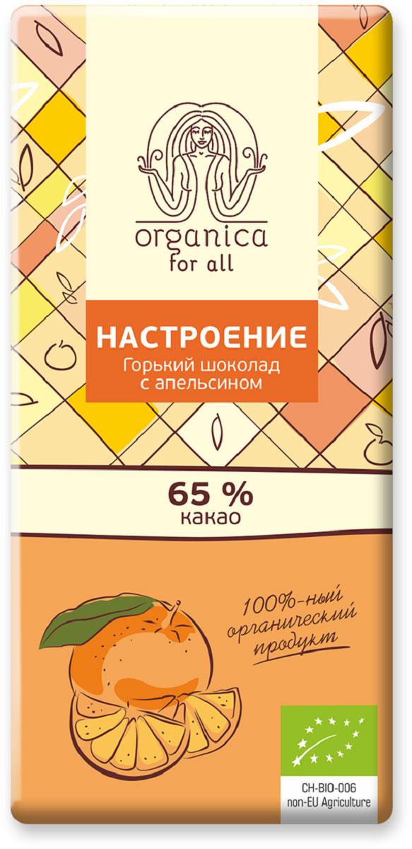 Organica for all Настроение швейцарский органический горький шоколад со вкусом апельсина, 65% какао, 100 г2973Швейцарский БИО шоколад Organica for all - культовая сладость, лучшее в мире съедобное золото. Восхищает исключительно тонким ароматом и изумительным вкусом, постепенно раскрывающимся богатой палитрой оттенков и надолго оставляющим восхитительное послевкусие. Шоколад мягко тает во рту, мгновенно заряжая превосходным настроением на целый день.