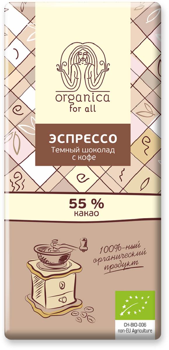 Organica for all Эспрессо темный шоколад с кофе 55% какао, 100 г2975Швейцарский БИО шоколад Organica for all - культовая сладость, лучшее в мире съедобное золото. Восхищает исключительно тонким ароматом и изумительным вкусом, постепенно раскрывающимся богатой палитрой оттенков и надолго оставляющим восхитительное послевкусие. Шоколад мягко тает во рту, мгновенно заряжая превосходным настроением на целый день.