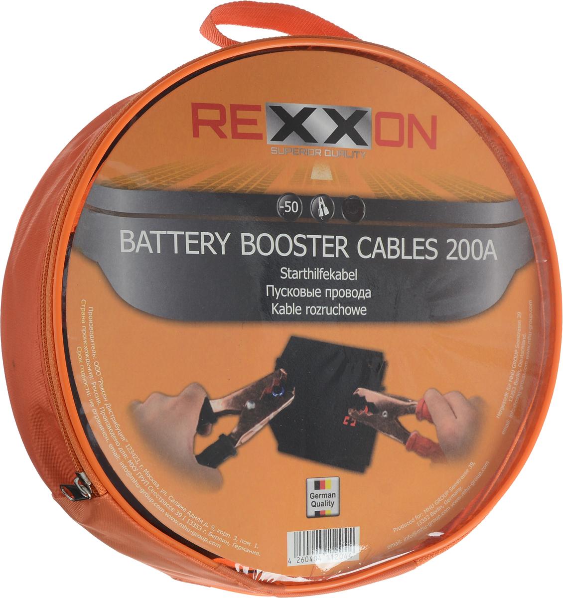 Провода вспомогательного запуска Rexxon
