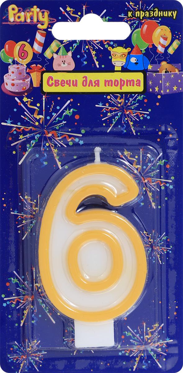 Action! Свеча-цифра для торта 6 лет цвет желтый