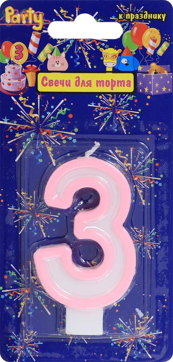 Action! Свеча-цифра для торта 3 года цвет розовый