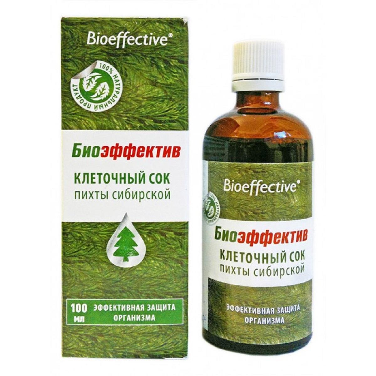Биэффектив клеточный сок пихты сибирской, 100 мл2587Клеточный сок пихты - помощь иммунитету в зимний и весенний период, а также во время повышенных нагрузок. Упаковки хватит на месяц, достаточно 20 капель в день, очень экономно. Производится из свежезаготовленной хвои путем углекислотной экстрактации. То есть никаких повышенных температур, органических растворителей и консервантов - вся сила тайги добыта и сохранена в первозданном виде. Сок пихты БиоЭффектив уникален по своим свойствам. Он способен поднять тонус всего вашего организма. В состав сока входит витамин С, каротин, мальтол, многочисленные макро- и микроэлементы. Мальтол - сильнейший природный антиоксидант, он не дает свободным радикалам разрушать клетки организма и улучшает всасываемость и усвоение железа. Продукт не содержит консервантов, стабилизаторов, сахара, спирта, воды из внешних источников – это абсолютно натуральный, экологически чистый продукт, который отлично подходит детям и лицам пожилого возраста для оздоровления и укрепления организма.
