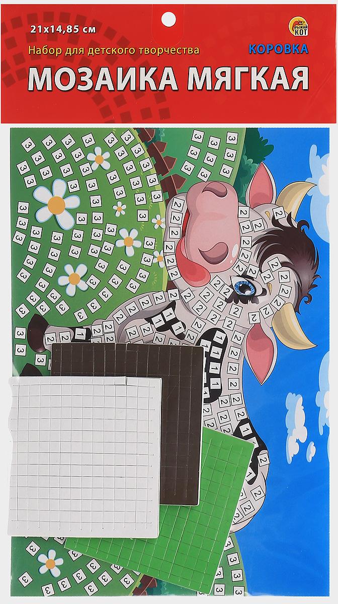 Рыжий Кот Мозаика мягкая КоровкаМ-4760Мягкая мозаика Рыжий Кот Коровка станет прекрасным подарком для вашего ребенка. Малышу необходимо приклеить к пронумерованным областям на картинке маленькие детали соответствующих цветов. В конце работы получится замечательная картинка с пасущейся на зеленом лугу пятнистой коровкой. Выполненный из безопасных материалов, набор привлекает ярким красивым дизайном. Состав набора: пронумерованная цветная основа, цветная самоклеящаяся мозаика трех цветов, выполненная из декоративного мягкого материала ЭВА. Мозаика развивает творческие способности, мелкую моторику рук, цветовое восприятие, внимание и художественный вкус!