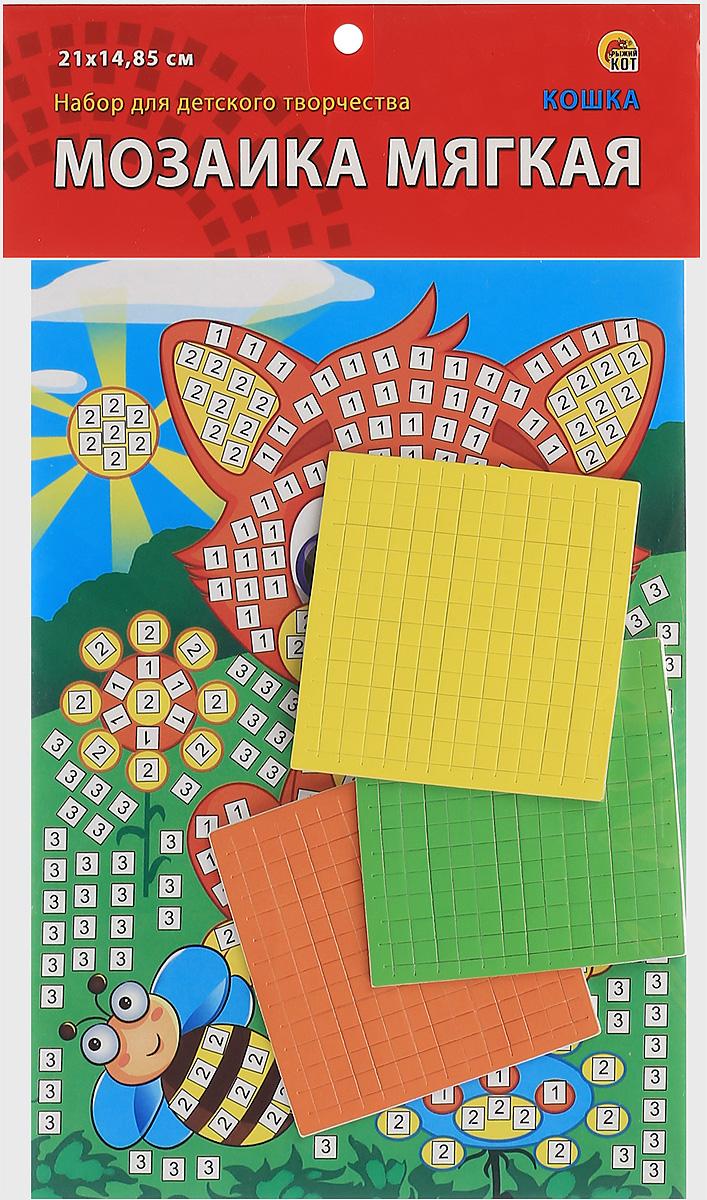 Рыжий Кот Мозаика мягкая КошкаМ-4754Мягкая мозаика Рыжий Кот Кошка станет прекрасным подарком для вашего ребенка. Малышу необходимо приклеить к пронумерованным областям на картинке маленькие детали соответствующих цветов. В конце работы получится замечательная картинка с рыжей кошечкой на зеленой лужайке. Выполненный из безопасных материалов, набор привлекает ярким красивым дизайном. Состав набора: пронумерованная цветная основа, цветная самоклеящаяся мозаика трех цветов, выполненная из декоративного мягкого материала ЭВА. Мозаика развивает творческие способности, мелкую моторику рук, цветовое восприятие, внимание и художественный вкус!