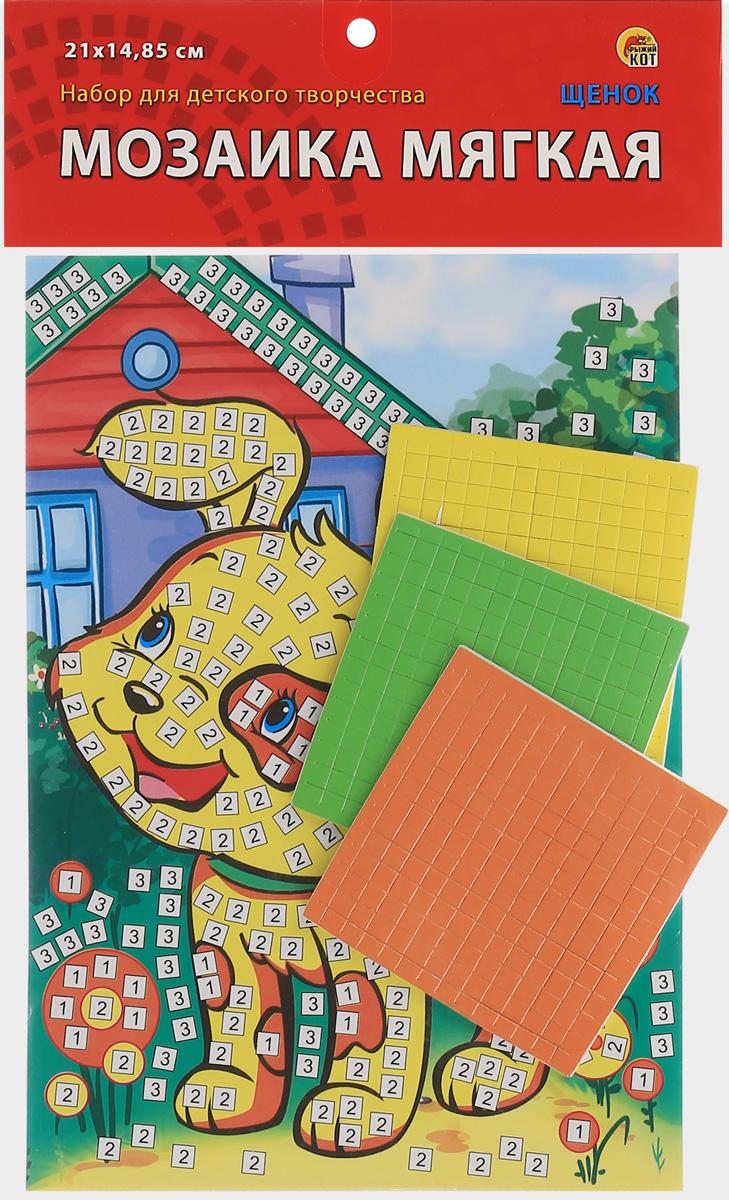 Рыжий Кот Мозаика мягкая ЩенокМ-4755Мягкая мозаика Рыжий Кот Щенок станет прекрасным подарком для вашего ребенка. Малышу необходимо приклеить к пронумерованным областям на картинке маленькие детали соответствующих цветов. В конце работы получится замечательная картинка с милым щеночком на фоне деревенского домика. Выполненный из безопасных материалов, набор привлекает ярким красивым дизайном. Состав набора: пронумерованная цветная основа, цветная самоклеящаяся мозаика трех цветов, выполненная из декоративного мягкого материала ЭВА. Мозаика развивает творческие способности, мелкую моторику рук, цветовое восприятие, внимание и художественный вкус!