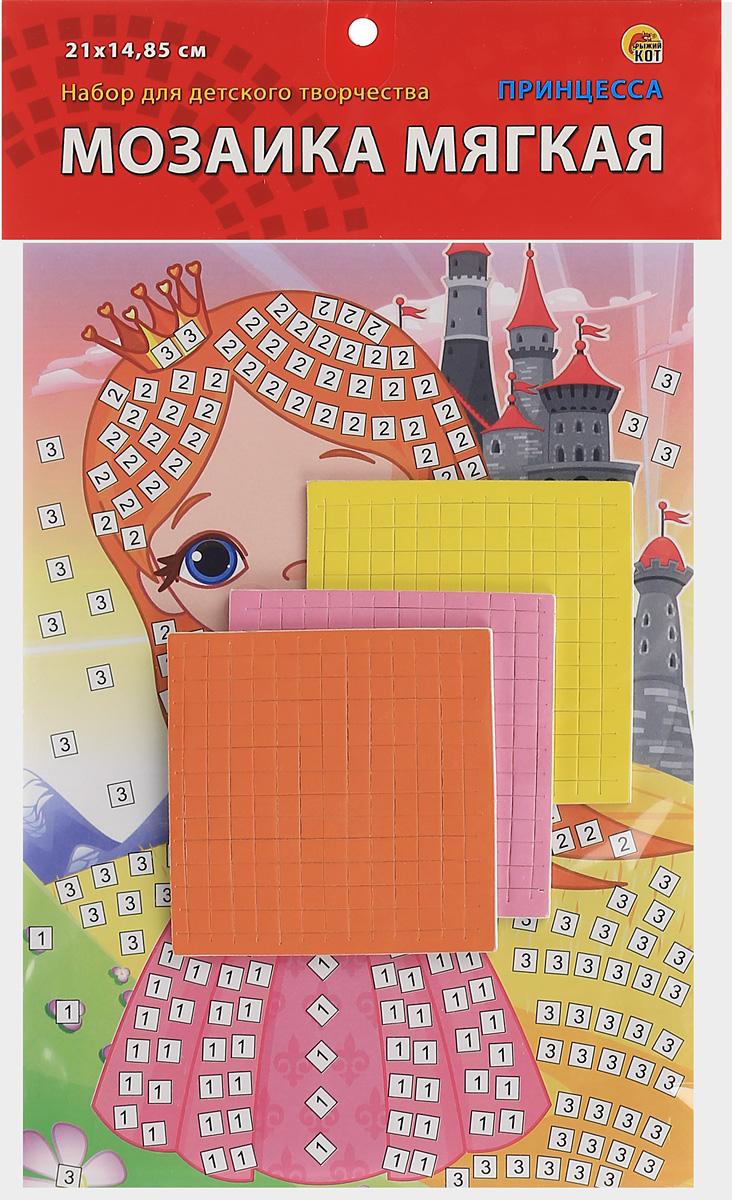 Рыжий Кот Мозаика мягкая Принцесса М-4762