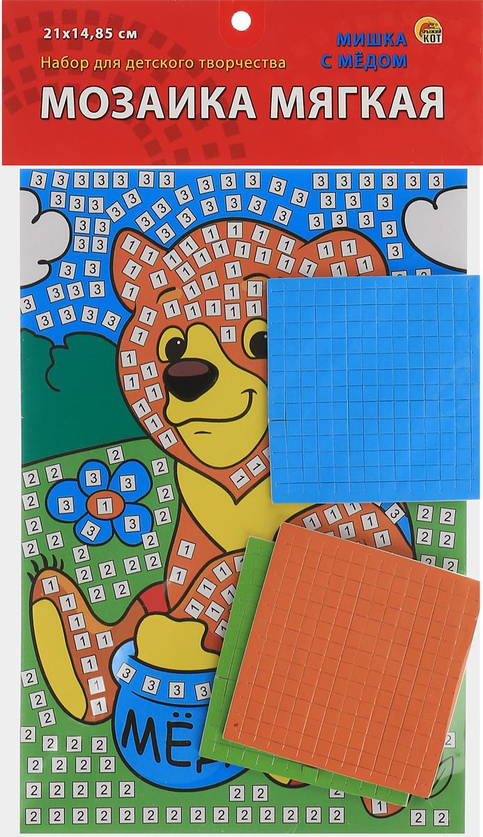Рыжий Кот Мозаика мягкая Мишка с медомМ-4768Мягкая мозаика Рыжий Кот Мишка с медом станет прекрасным подарком для вашего ребенка. Малышу необходимо приклеить к пронумерованным областям на картинке маленькие детали соответствующих цветов. В конце работы получится замечательная картинка с симпатичным мишкой и горшочком меда. Выполненный из безопасных материалов, набор привлекает ярким красивым дизайном. Состав набора: пронумерованная цветная основа, цветная самоклеящаяся мозаика трех цветов, выполненная из декоративного мягкого материала ЭВА. Мозаика развивает творческие способности, мелкую моторику рук, цветовое восприятие, внимание и художественный вкус!