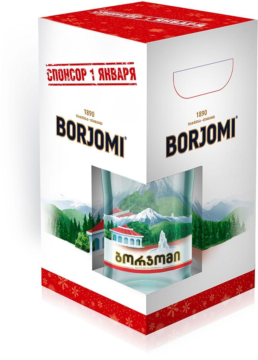 Borjomi вода природная гидрокарбонатно-натриевая минеральная 4 штуки по 0,5 л в стекле, картонная новогодняя упаковка4603934001448Borjomi – природная гидрокарбонатно-натриевая минеральная вода с минерализацией 5,0-7,5 г/л. Рожденная в недрах Кавказских гор, она бьет из земли горячим ключом в долине Боржоми , на территории крупнейшего в Европе Грузинского Национального парка «Боржоми-Харагаули». Благодаря уникальному комплексу минералов вулканического происхождения, эта природная минеральная вода действует как «душ изнутри» и прекрасно очищает организм. Зарождаясь на глубине 8000м и поднимаясь сквозь слои вулканических пород, вода Borjomi насыщается природной композицией из более чем 60 полезных минералов. Разлито на месте добычи из Боржомского месторождения минеральных вод (скв.№25Э,41р) Показания по лечебному применению: болезни пищевода, хронический гастрит с нормальной и повышенной секреторной функцией желудка, язвенная болезнь желудка и двенадцатиперстной кишки, болезни кишечника, болезни печени, желчного пузыря и желчевыводящих путей, болезни поджелудочной железы, нарушение органов пищеварения после...