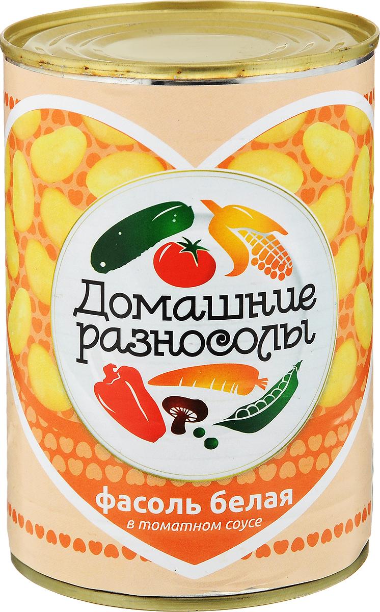 Домашние разносолы фасоль белая в томатном соусе, 425 мл0303111051110003Консервированная фасоль Домашние разносолы в томатном соусе выступает необходимым ингредиентом многих кушаний: закусок, салатов, супов, а также она может использоваться в качестве отличного гарнира к мясным блюдам и даже паштету. ГОСТ Р54679-2011. Уважаемые клиенты! Обращаем ваше внимание, что полный перечень состава продукта представлен на дополнительном изображении.