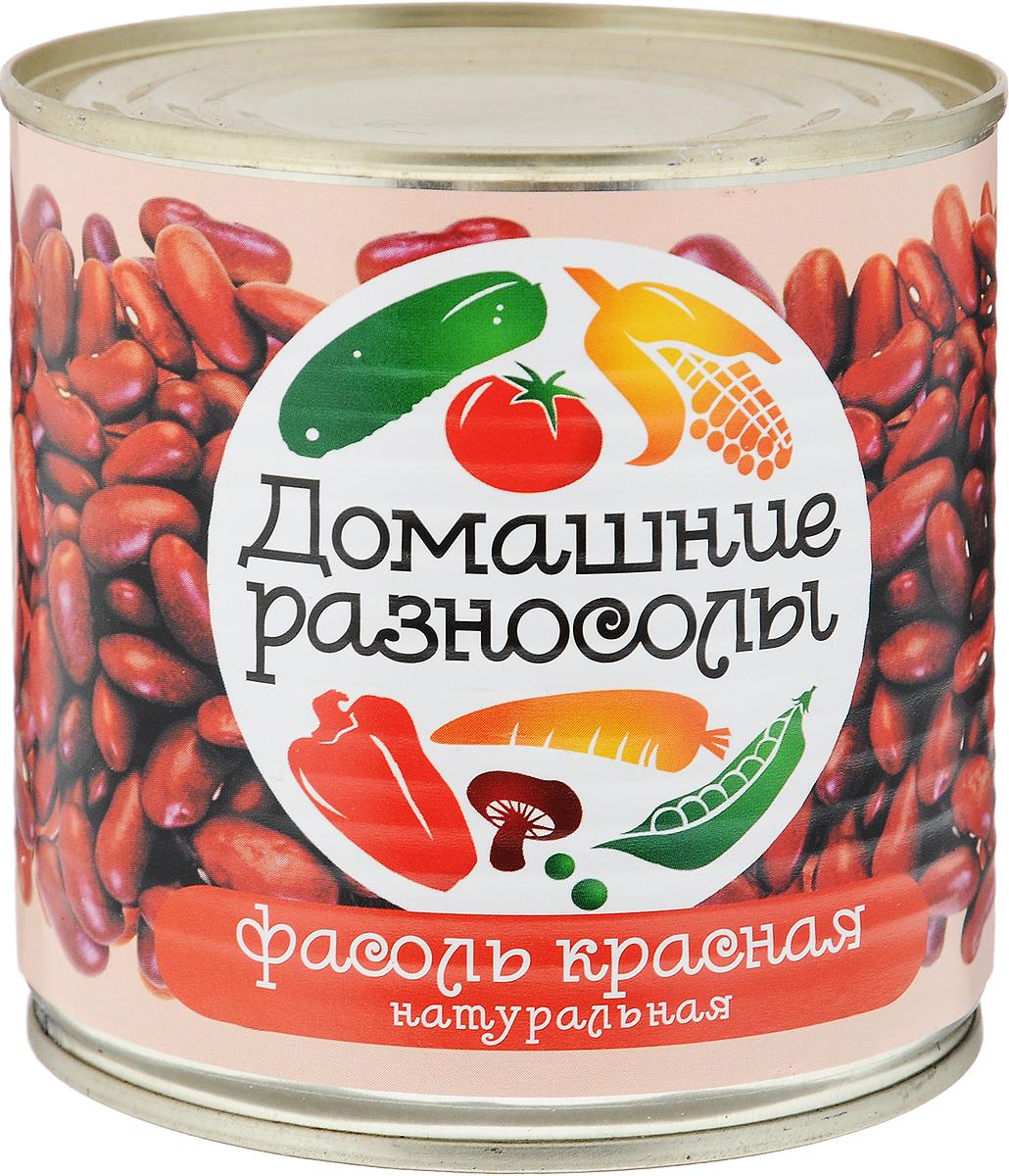 Домашние разносолы фасоль красная натуральная, 400 г