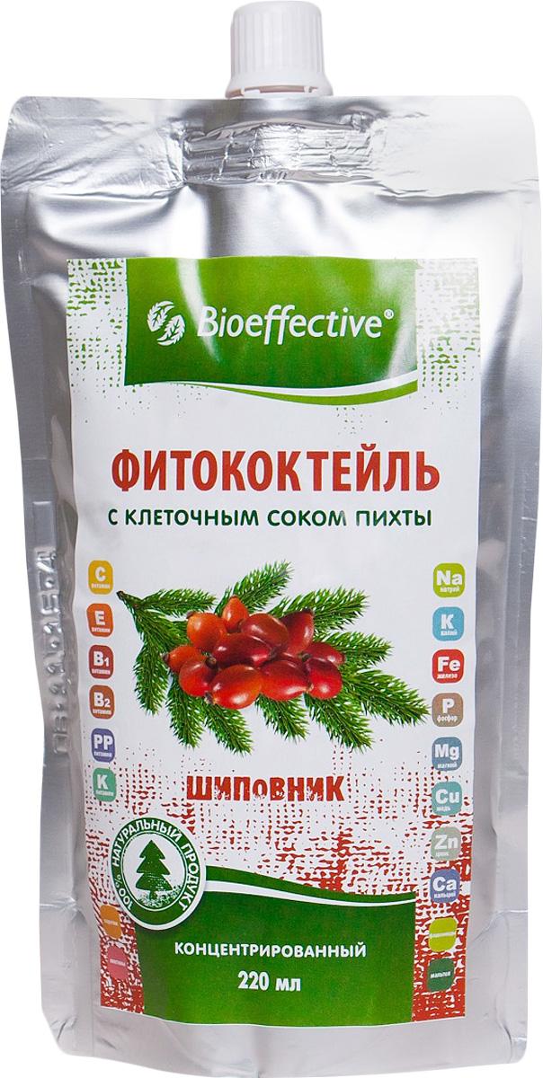 BioEffective фитококтейль с клеточным соком пихты, Шиповник, 220 мл2867Витаминный заряд и лесной аромат. Концентрат, на 2 л воды. В фитококтейле с клеточным соком пихты – море витаминов для всей семьи. Пихтовый сок повышает настроение, снижает утомляемость, очищает кровь и бодрит. Северный шиповник – источник витамина С, помогает справиться с простудными заболеваниями и укрепляет стенки сосудов. Ягоды шиповника содержат больше аскорбиновой кислоты, чем лимоны и смородина, отличный природный антиоксидант. В шиповнике также большое количество витаминов А, Р, Е, К, В2.