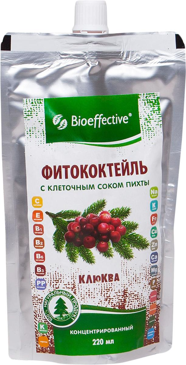BioEffective фитококтейль с клеточным соком пихты, Клюква, 220 мл2868Фитококтейль с клеточным соком пихты и клюквой порадует ароматом леса и напомнит о счастливых днях детства. А сколько в нем витаминов! Пихтовый сок - отличный адаптоген, повышает настроение и тонус, укрепляет иммунитет, помогает думать, двигаться и творить! :) И в нём много железа.А клюква насыщает витаминами, в особенности витамином С, и улучшает кроветворение.