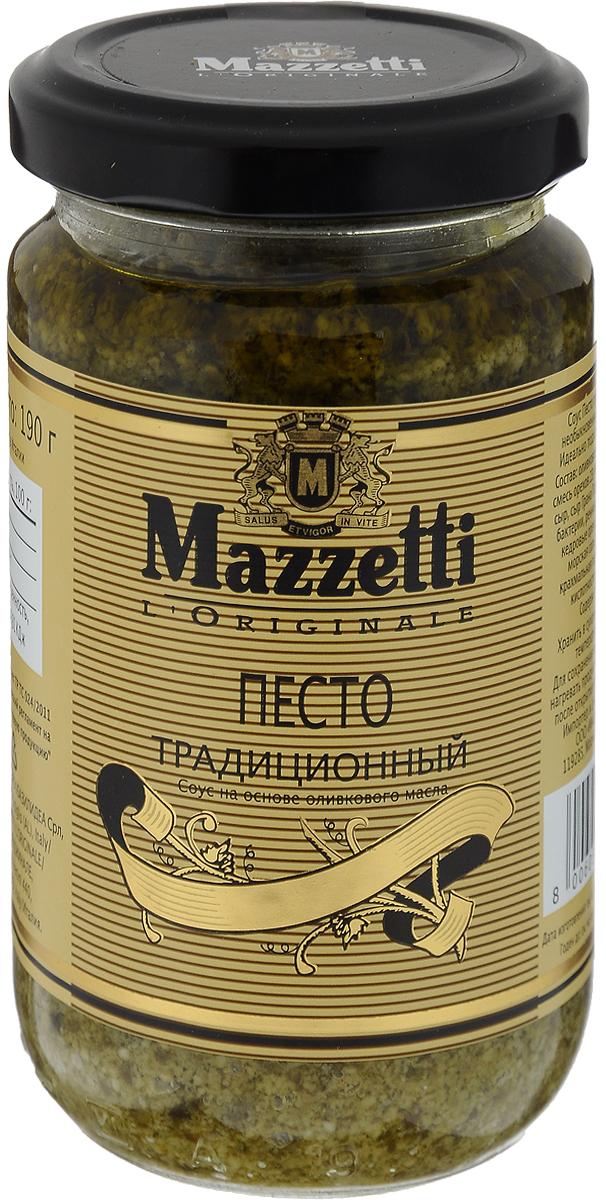 Mazzetti соус песто традиционный, 190 г65201Соус Mazzetti Песто традиционный придаст вашим блюдам необыкновенный итальянский оттенок. Идеально подходит для пасты и пиццы. Уважаемые клиенты! Обращаем ваше внимание, что полный перечень состава продукта представлен на дополнительном изображении.