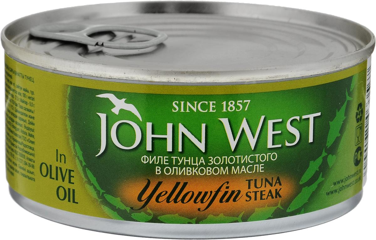 John West филе тунца золотистого в оливковом масле, 160 г64114Крупные кусочки филе золотистого тунца, обитающего в водах рядом с Сейшельскими островами, отличаются особой сочностью, мягкостью и замечательным натуральным вкусом. Свежий незамороженный тунец дополнен лишь высококачественным оливковым маслом и щепоткой соли. Продукт не содержит консервантов и красителей. Филе тунца золотистого в оливковом масле John West рекомендуется употреблять в качестве самостоятельной закуски, использовать для приготовления салатов, сэндвичей, супов.