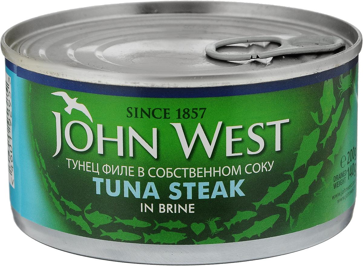 John West тунец филе в собственном соку, 200 г64422Тунца из-за не совсем характерного для рыбы вкуса иногда называют морской телятиной. Он содержит большое количество фосфора, калия, натрия и витамина D. Производят консервы на Сейшелах. Используют качественное сырье без искусственных красителей и консервантов. Интересно, что в ведущих университетах США (Беркли и Гарвард) блюда из тунца даже вводят в меню студентов на время сессии.