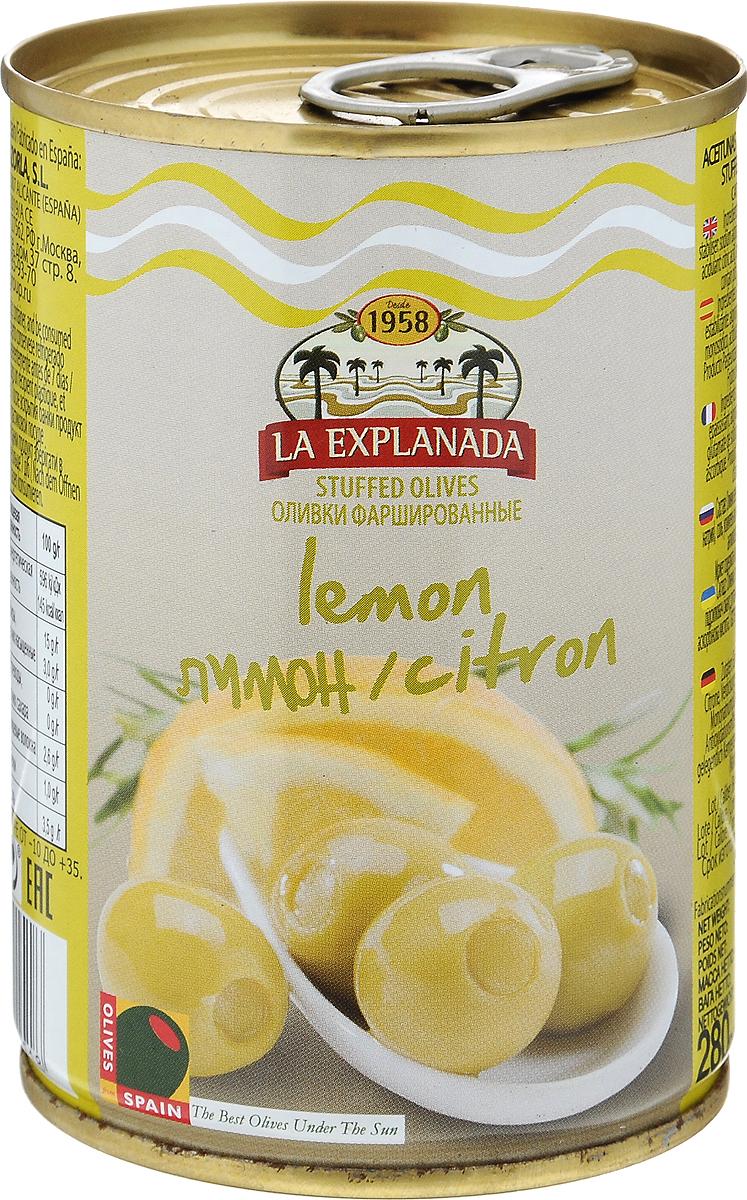 La Explanada Оливки зеленые фаршированные лимоном, 280 г8410791501518Оливки La Explanada фаршированные лимоном имеют зеленый цвет, упругую текстуру и легкий аромат лимона. Перед приготовлением оливки проходят строгий отбор. Производятся компанией Aceitunas Cazorla в Аликанте, которая занимается этим с 1958 года. Уважаемые клиенты! Обращаем ваше внимание, что полный перечень состава продукта представлен на дополнительном изображении.