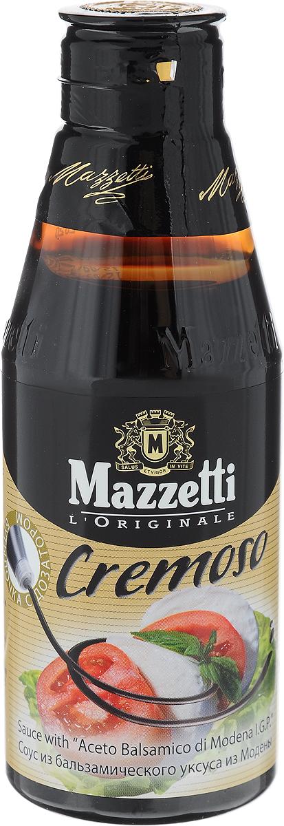 Mazzetti cоус Cremoso из бальзамического уксуса, 215 мл65202Восхитительный густой соус Mazzetti Cremoso из бальзамического уксуса для заправки ваших блюд. Добавьте его в блюда из мяса, рыбы, овощей, соусы и заправки для салатов, а также - к гарнирам, фруктовым десертам и мороженому. Уважаемые клиенты! Обращаем ваше внимание, что полный перечень состава продукта представлен на дополнительном изображении.