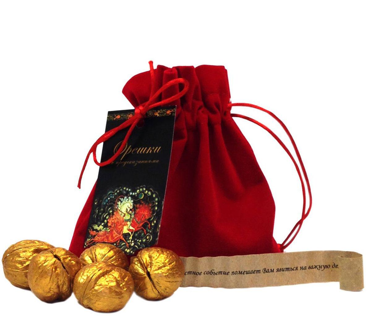 Мешочек подарочный Правила Успеха, с пятью орешками с предсказаниями4610009213460Состав подарка: Золотые Орешки с предсказанием, 5 шт, Бархатный мешочек. Мы нашли и отобрали лучшие грецкие орехи, очистили скорлупу от ореха, положили туда записку с пожеланием и покрасили орех золотой краской.