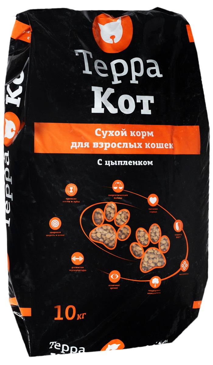 Корм сухой Терра Кот, для взрослых кошек, с цыпленком, 10 кг00-00000462Сухой корм Терра Кот - это полноценное сбалансированное питание для взрослых кошек, разработанное с использованием современных технологий. В состав корма входят все необходимые питательные вещества, включая витамины. Корм легко усваивается и имеет прекрасный вкус. Основные питательные вещества гарантируют сильные кости, превосходные мускулы, здоровую кожу и шерсть. Порадуйте своего любимца вкусным и полезным продуктом. Товар сертифицирован.