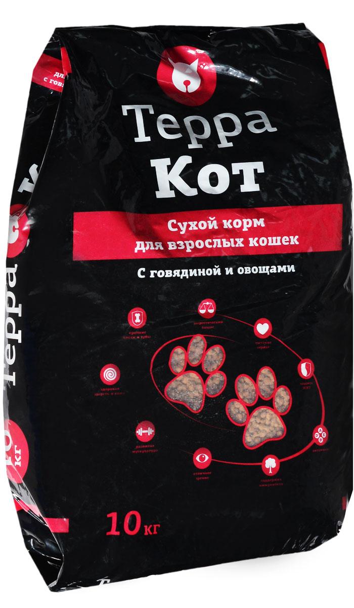 Корм сухой Терра Кот, для взрослых кошек, с говядиной и овощами, 10 кг00-00000459Сухой корм Терра Кот - это полноценное сбалансированное питание для взрослых кошек, разработанное с использованием современных технологий. В состав корма входят все необходимые питательные вещества, включая витамины. Корм легко усваивается и имеет прекрасный вкус. Основные питательные вещества гарантируют сильные кости, превосходные мускулы, здоровую кожу и шерсть. Порадуйте своего любимца вкусным и полезным продуктом. Товар сертифицирован.
