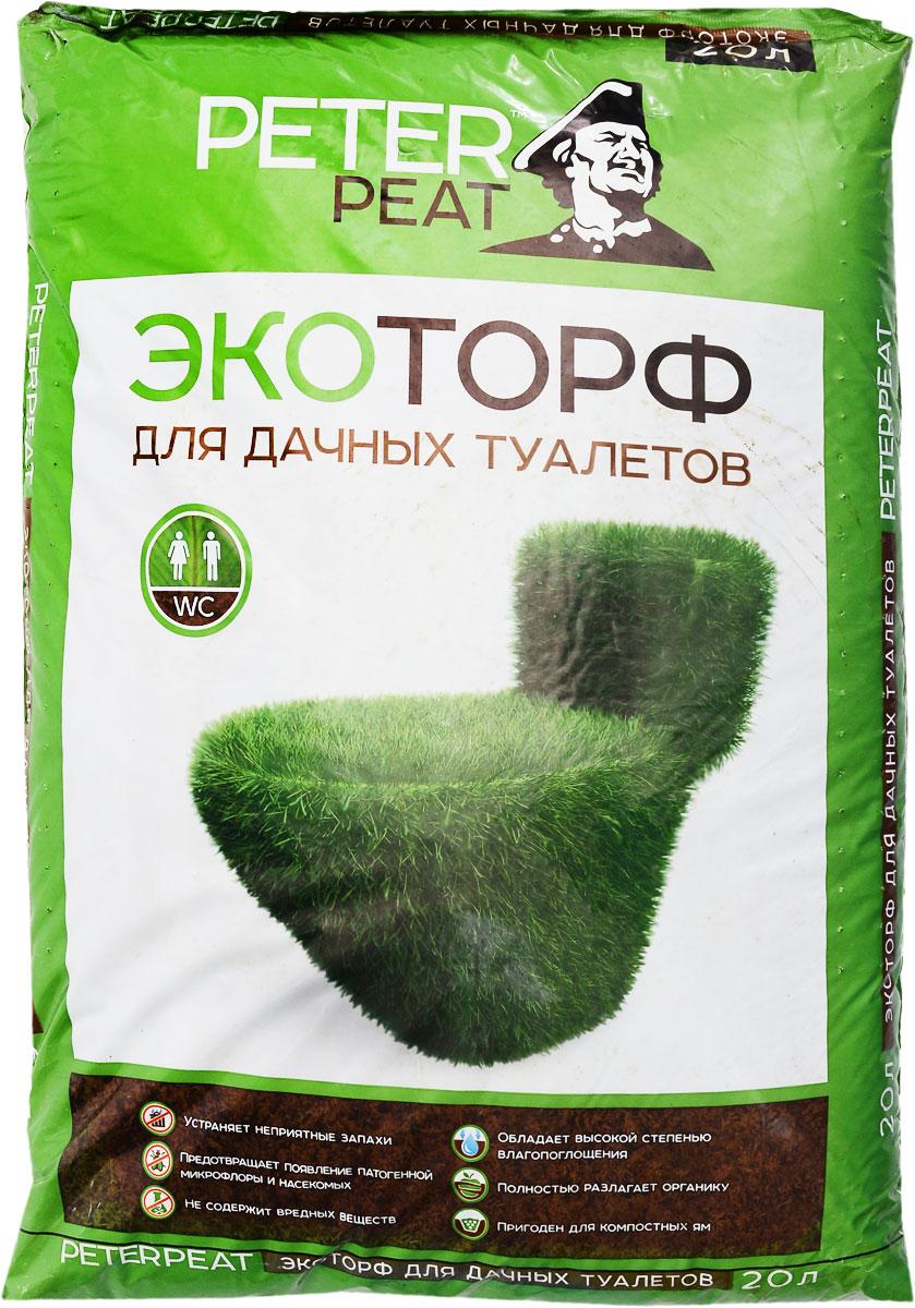 Торф Peter Peat, для дачных туалетов, 20 лТ-01-20Торф Peter Peat - это готовый к применению просеянный верховный торф для биотуалетов всех типов. Устраняет запахи, избавляет от мух и обеспечивает обработку отходов жизнедеятельности человека в компост. Продукция Peter Peat сохраняет здоровье людям и не загрязняет окружающую среду.