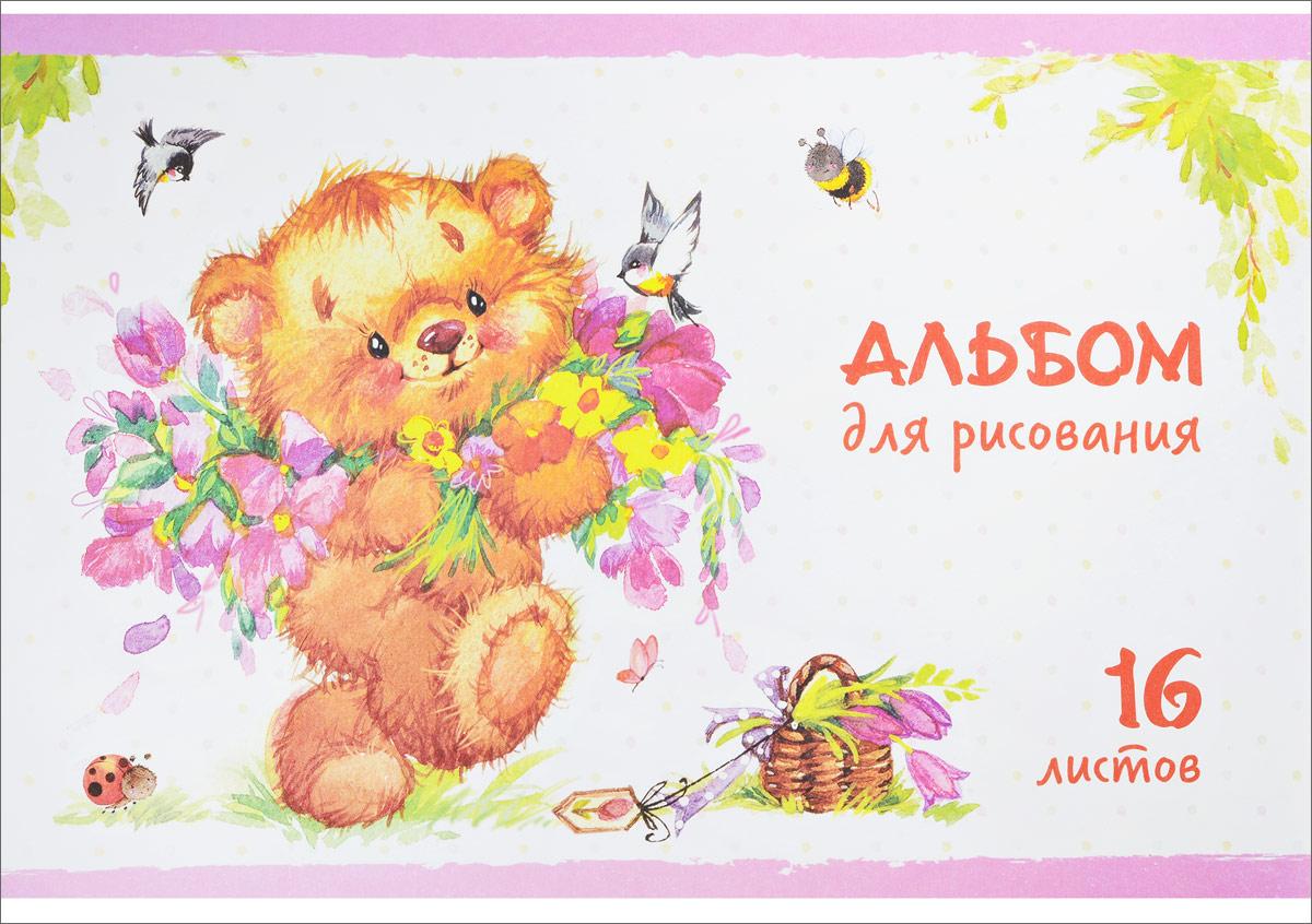 ArtSpace Альбом для рисования Мультяшки Питомцы 16 листов цвет белый розовый