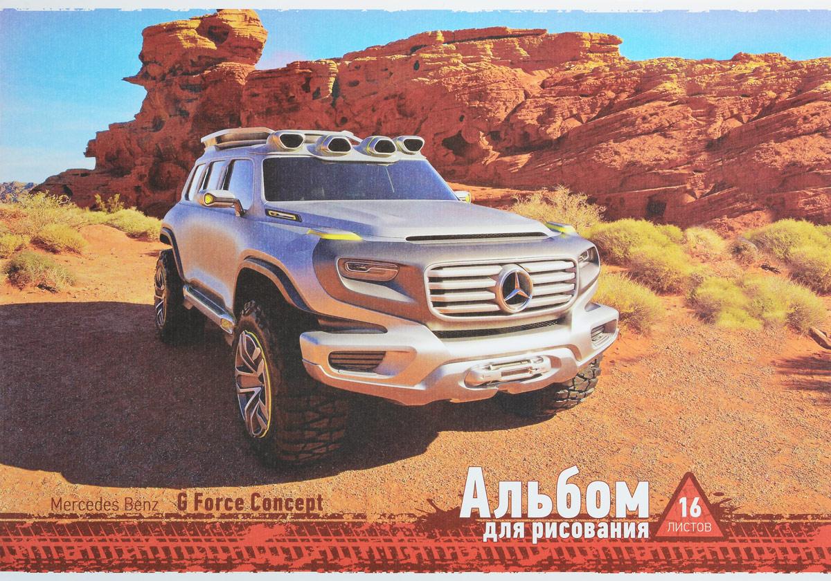 ArtSpace Альбом для рисования Mercedes Benz G Force Concept 16 листов