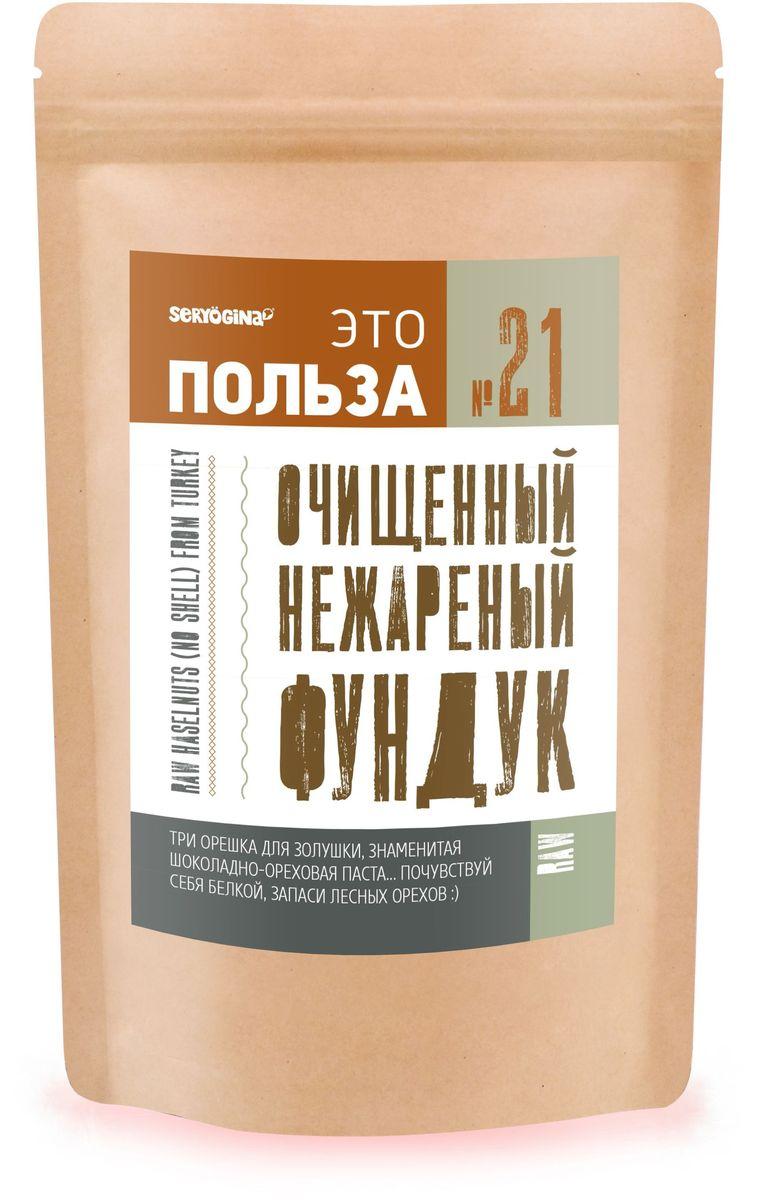 Seryogina Фундук очищенный нежареный , 400 г1077Фундук (лесной орех) для десертов, приготовления мороженого, да и просто так хорошо его сгрзыть :) В фундуке содержится много растительного белка, жирных кислот, укрепляющих стенки сосудов, а также витамина Е.