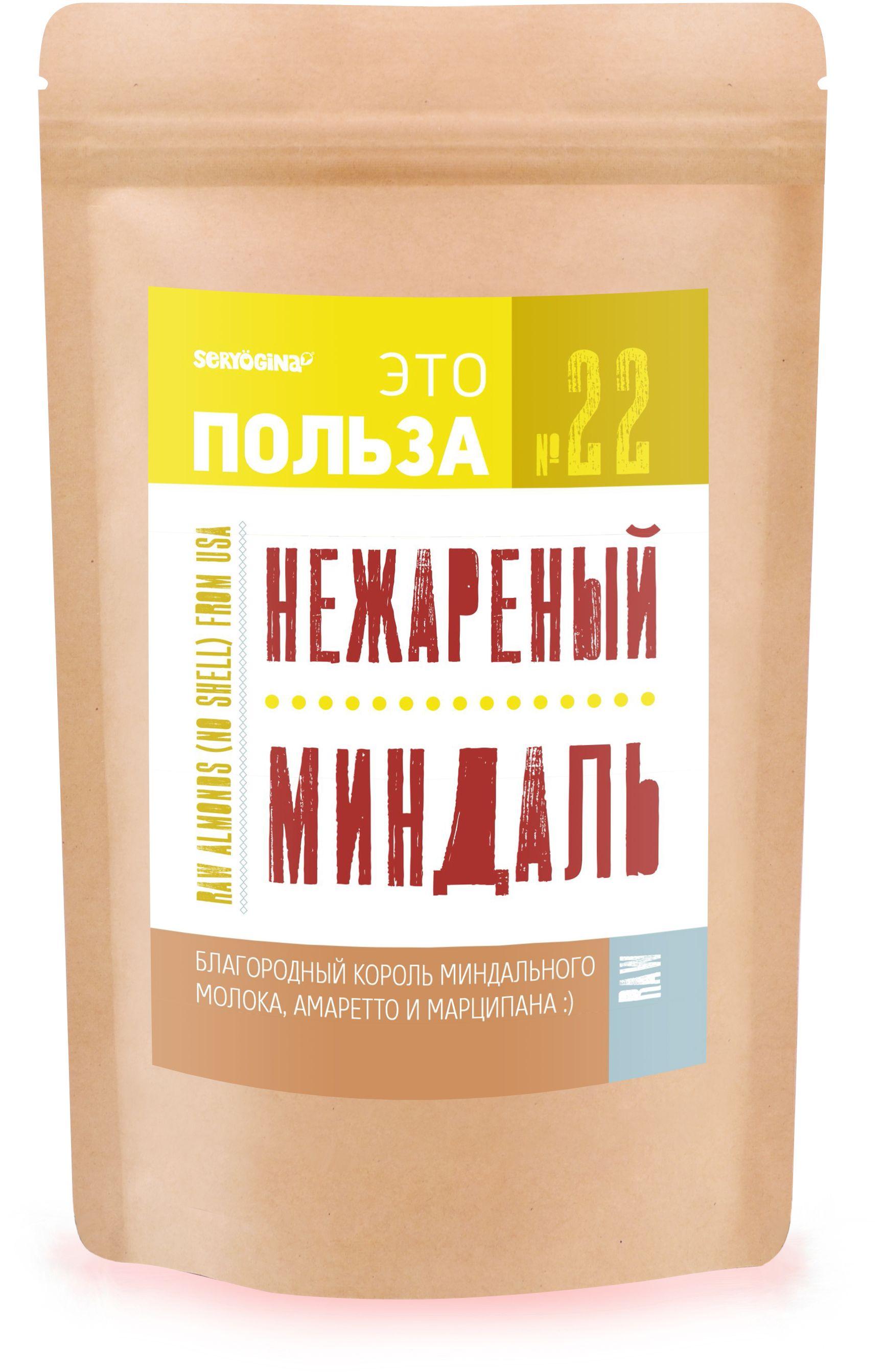 Seryogina Миндаль нежареный, 400 г1089Сладкий вкусный миндаль. Идеально для приготовления десертов и сладостей. 40% дневной нормы кальция и магния, богат витаминами групп В и Е, белком, железом, цинком, фосфора в нем больше чем в других орехах.