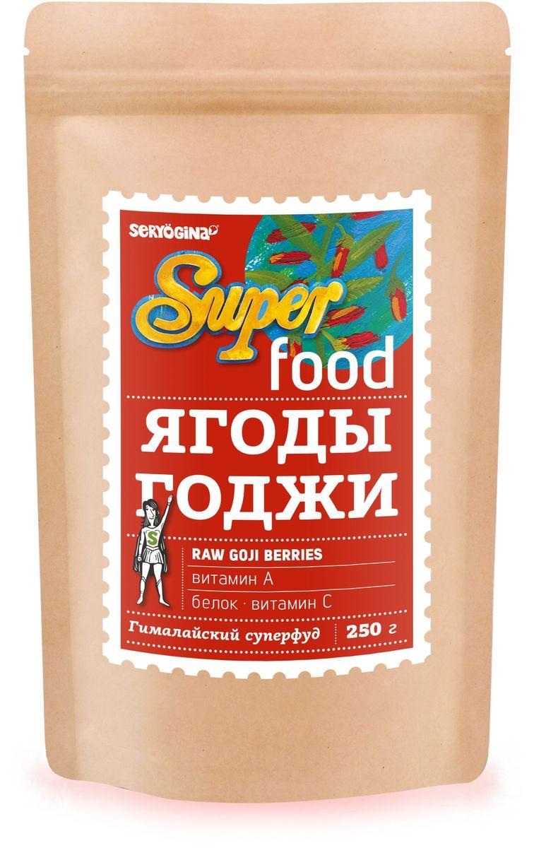 Seryogina Ягоды годжи калибр 180, 250 г1101Самый крупный калибр. Уникальный комплекс полисахаридов, 18 аминокислот (8- незаменимые), витамины А, С, Е, группы В. Живой (raw, live) продукт.