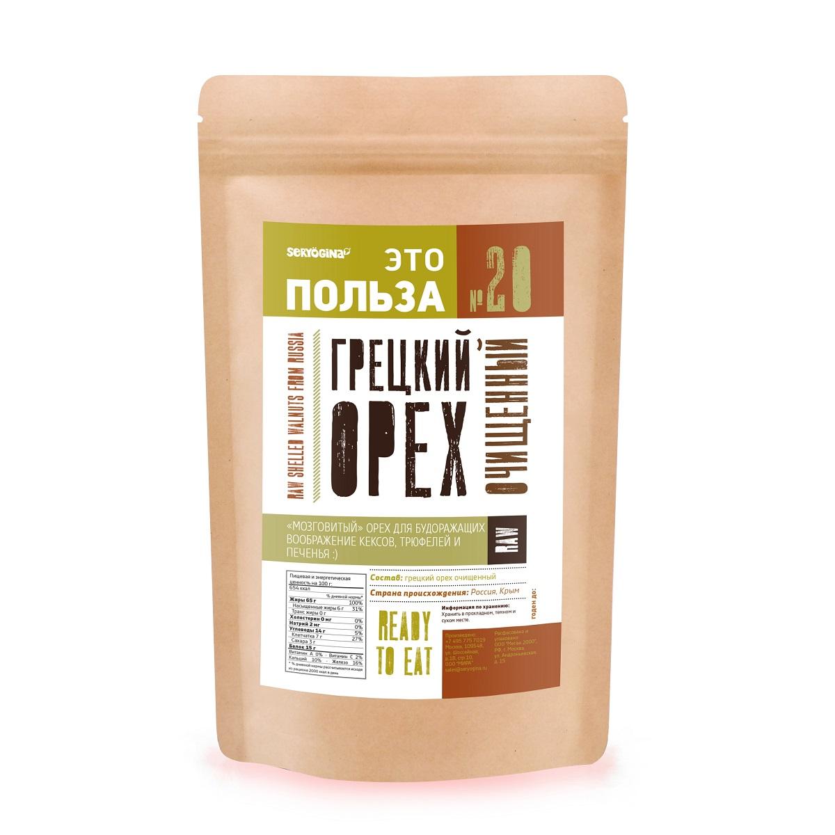 Seryogina Грецкий орех очищенный, 400 г1163В орехах около 70% жира, большая часть этих жиров – ненасыщенные, а значит, полезные. Антиоксиданты, содержащиеся в грецких орехах, в 2-15 раз эффективнее витамина Е, известного своими способностями противостоять естественным окислительным процессам в организме.